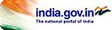 भारतीय सरकार